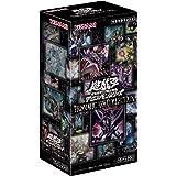 遊戯王OCG デュエルモンスターズ PRISMATIC ART COLLECTION BOX