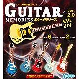 GUITAR MEMORIES ギターメモリーズ ver.2.0 [全8種セット(フルコンプ)]