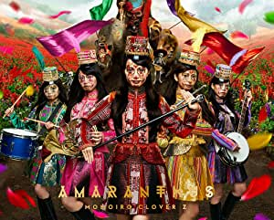 "MOMOIRO CLOVER Z DOME TREK 2016 ""AMARANTHUS/白金の夜明け"" Blu-ray BOX"
