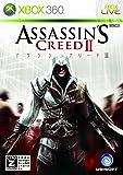 アサシン クリードII【CEROレーティング「Z」】 - Xbox360