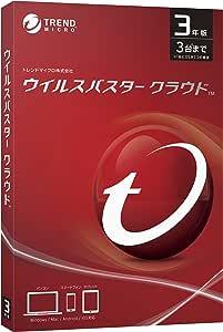 【旧商品】ウイルスバスター クラウド 3年版
