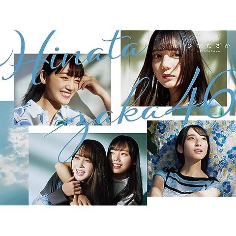 ひなたざか (TYPE-A) (Blu-ray Disc付) (特典なし)