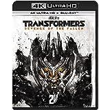 トランスフォーマー/リベンジ (4K ULTRA HD + Blu-rayセット) [4K ULTRA HD + Blu-ray]