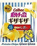 カルビー ポテトチップス ギザギザ 味わい しお味 60g × 12袋