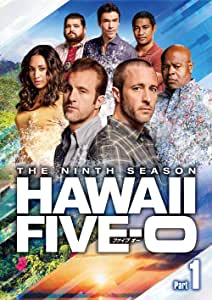 Hawaii Five-0 シーズン9 DVD-BOX Part1(7枚組)
