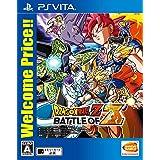 【PSVita】ドラゴンボールZ BATTLE OF Z Welcome Price!!