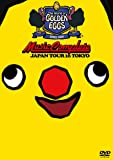 """The World of GOLDEN EGGS """"MUSIC COMPLETE"""" / JAPAN TOUR in TOKYO (2枚組) [DVD]"""
