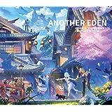 【Amazon.co.jp限定】ANOTHER EDEN ORIGINAL SOUNDTRACK3 COMPLETE EDITION [3CD] (Amazon.co.jp限定特典 : デカジャケ 付)