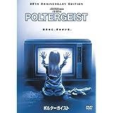 ポルターガイスト 特別版 [DVD]