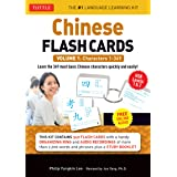 Chinese Flash Cards Kit Volume 1: HSK Levels 1 & 2 Elementary Level: Characters 1-349 (Audio Disc Included) (Volume 1)