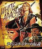 ウルトラプライス版 ライジング・スターの伝説 blu-ray《数量限定版》