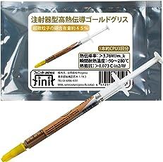 finit_JAPAN CPUグリス 注射器型 ゴールド ベーシックサーマルグリス PC 高性能CPU対応 熱伝導性抜群