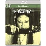 Kuroneko 藪の中の黒猫 [Blu-ray] [Import]