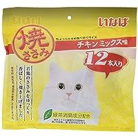 いなば 猫用おやつ 焼ささみ チキンミックス味 12個 (x 1)