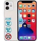 【Amazon.co.jp 限定】 撮影・展示用模型 『iPhone 12 mini / ホワイト モックアップ』 【MockupArt - 安心の国内メーカー・サポート・日本語説明書付属】