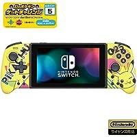 【幻のポケモンゲットチャレンジ 特典コード付】グリップコントローラー for Nintendo Switch ピカチュウ…
