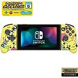 【幻のポケモンゲットチャレンジ 特典コード付】グリップコントローラー for Nintendo Switch ピカチュウ-POP【有効期限4月30日まで】