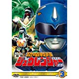 スーパー戦隊シリーズ 恐竜戦隊ジュウレンジャー VOL.3【DVD】