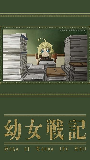 幼女戦記  iPhone/Androidスマホ壁紙(750×1334)-1 - ターニャ・デグレチャフ