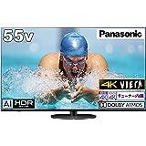パナソニック 55V型 4Kダブルチューナー内蔵 液晶テレビ VIERA TH-55HX900 4K 転倒防止スタンド搭…