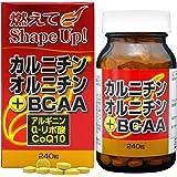 ユウキ製薬 カルニチンオルニチン+BCAA 約30-40日分 240粒