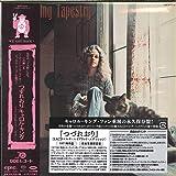つづれおり(完全生産限定盤)(紙ジャケット仕様)(SACD HYBRID)