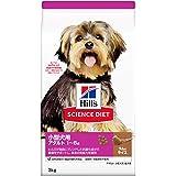 ヒルズ サイエンス・ダイエット ドッグフード 小型犬用 成犬用 アダルト 1歳以上 ラム&ライス 3kg