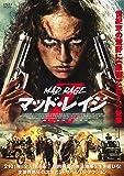 マッド・レイジ Z [DVD]