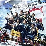 帆を上げろ!(初回限定盤A)(DVD付)
