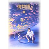 俺物語!! Blu-ray  Vol.4