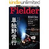 Fielder vol.33 [雑誌]