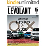 ル・ボラン (LE VOLANT) 2020年3月号 Vol.516 [雑誌] ル・ボラン(LE VOLANT)