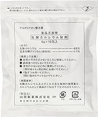 パナソニック 乳酸カルシウム製剤 アルカリミズトピア アルカリイオン整水器用 10包入り TK78104