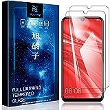 【2枚セット】for Huawei Nova Lite 3+/Plus ガラスフィルム 表面硬9H【日本旭硝子素材採用】3D Touch対応 nova lite3 フィルム 耐衝撃/耐久性/液晶保護フィルム 2.5D ラウンドエッジ加工 HD 撥油性