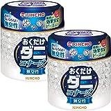 【まとめ買い】KINCHO ダニコナーズ ビーズタイプ ダニよけ・消臭 60日用 無臭性 ×2個