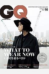 GQ JAPAN (ジーキュージャパン) 2019年10月号 雑誌