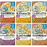 和光堂 グーグーキッチン [9か月頃から] おすすめセット ベビーフード 6種×2袋(12袋)