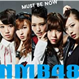 Must be now (通常盤Type-C)