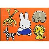 【アポロ社のピクチュアパズル】 ミッフィー どうぶつランド 9ピース 子ども向けパズル 25-118