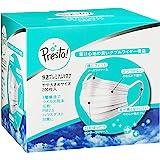[Amazonブランド]Presto! マスク やや大きめサイズ PM2.5対応 200枚(50枚×4パック)