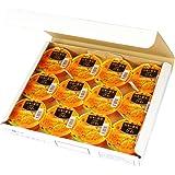 【九州旬食館】 日本の果実 長崎県産 びわ ゼリー 155g× 12個 詰め合わせ セット 御歳暮