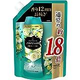 レノア ハピネス アロマジュエル ビーズ 衣類の香りづけ専用 エメラルドブリーズ 詰め替え 約1.8倍(805mL)