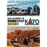 KATO Nゲージ・HOゲージ鉄道模型カタログ2021 25-000 鉄道模型用品