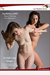 Art Models AnaRebecca009: Figure Drawing Pose Reference (Art Models Poses) Kindle Edition