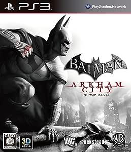 バットマン アーカムシティ コレクターズエディション (初回封入特典:ロビン バンドルパック&ナイトウィング・バンドルパック同梱) - PS3
