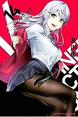 インフェクション(14) (週刊少年マガジンコミックス) Kindle版