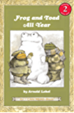 Frog and Toad All Year (Frog and Toad I Can Read Stories Boo…