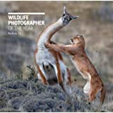 Wildlife Photographer of the Year: Portfolio 29