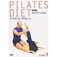 ピラティス ダイエット Level.1 [DVD]