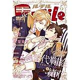 ルチル 2021年05月号 (バーズコミックス ルチルコレクション)